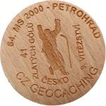 64. MS 2000 - Petrohrad