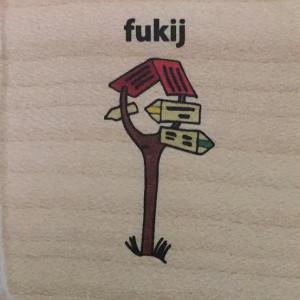 fukij
