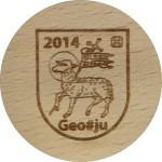 2014 Geo#ju