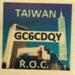 TAIWAN GC6CDQY R.O.C.