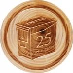 25 cache hides