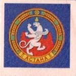 ACTAHA