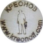 KPEOHOB