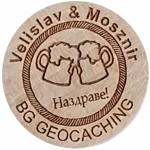 Velislav & Mosznir