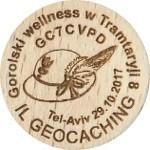 Gorolski wellness w Tramtaryji 8