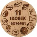 11 IKONEK GC7G4W1