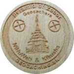 Pyramid of Zobor