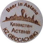 Beer in Astana