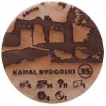 Arhin - Kanał Bydgoski