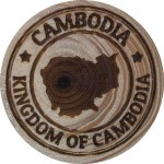 *CAMBODIA*KINGDOM OF CAMBODIA