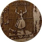 DIWAMEE