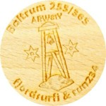 Baltrum 255/365