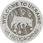 WELCOME TO UKRAINE