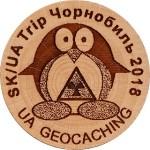 SK/UA Trip Чорнобиль 2018