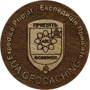 Expedice Pripjať / Eкспедиція Прип'ять