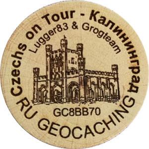Czechs on Tour - Калининград