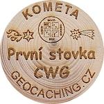 KOMETA (cwg00245-7)