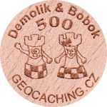 Demolik (cwg04457c)