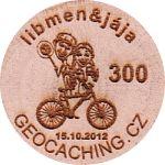libmen (cwg06395a)