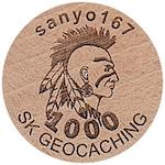 sanyo167