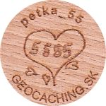 petka_55