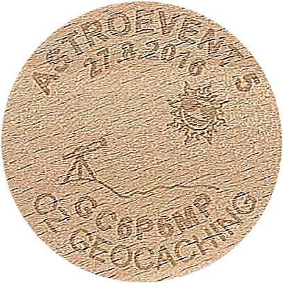 ASTROEVENT 5