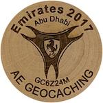 Emirates 2017