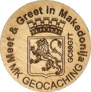 Meet & Greet in Makedonija