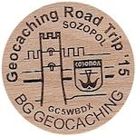 Geocaching Road Trip ´15