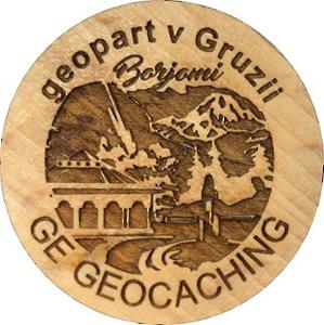 geopart v Gruzii