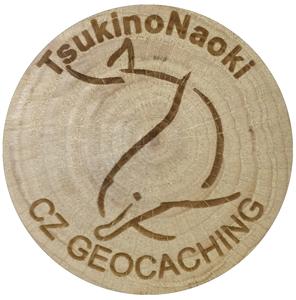 TsukinoNaoki